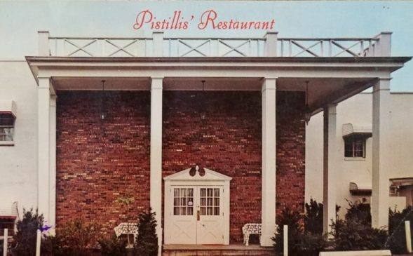The infamous Pistilli's Italian Restaurant in Bernardsville just north of North Finley Avenue on Route 202 back in 1975